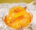 Рецепт варенья из абрикосов с орешками