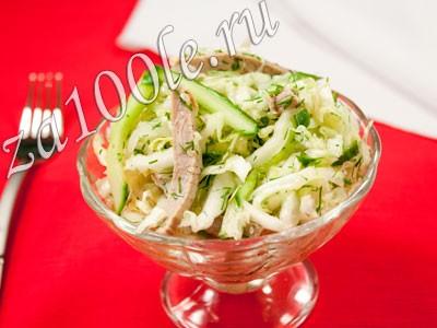 Рецепт приготовления салата из пекинской капусты с отварной говядиной