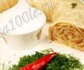 Рецепт приготовления ханум