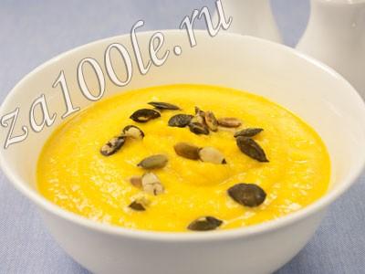 Рецепт приготовления супа-пюре из тыквы