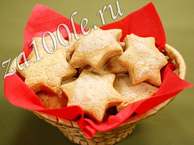 Рецепт приготовления печенья домашнего.