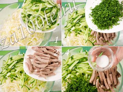 рецепт салат с отварной говядиной