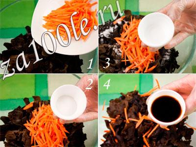 древесный гриб по корейски рецепт приготовления