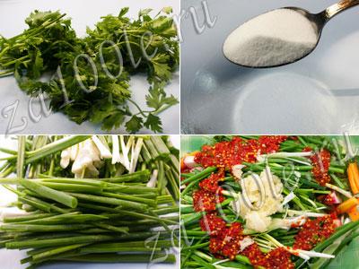 Рецепт приготовления Чимчи